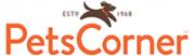 pets corner logo